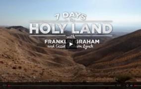 Jerusalem Holy Land